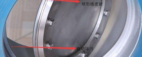 阀门密封材料的主要分类及使用条件