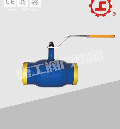 全焊接球阀(全通径)